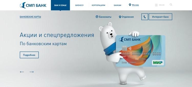 реклама райффайзен банка кэшбэк на все смотреть